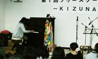 化祭・被爆ピアノコンサートの開催