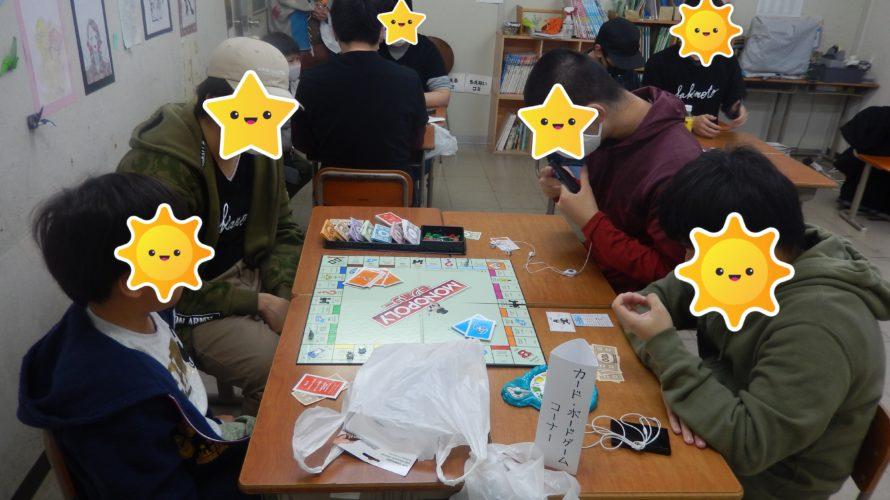 文化祭~ゲーム部門~