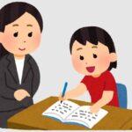☆登校・日常授業について☆