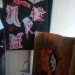 【まなびの家】「夏祭り&お化け屋敷」8/28に開催されました!!